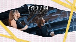 Куртки Кобейна feat. Софья Таюрская (LITTLE BIG ) — Мой рок-н-ролл (Би-2 cover)