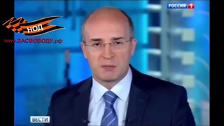 """ВЕСТИ назвали Конституцию России колониальной. """"Вести недели"""" от"""