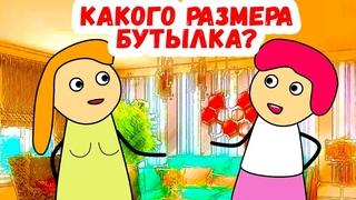 Материнский совет✔ анекдот. Прико, юмор, шутки, смех, смешно, смешные видео, бесплатно