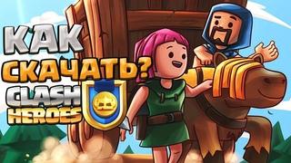 Что скрывает геймплей Clash Heroes?   обзор