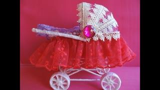 Как сделать коляску для куклы?ПОТРЯСАЮЩАЯ КОЛЯСКА ДЛЯ КУКЛЫ СВОИМИ РУКАМИ.МАСТЕР-КЛАСС!