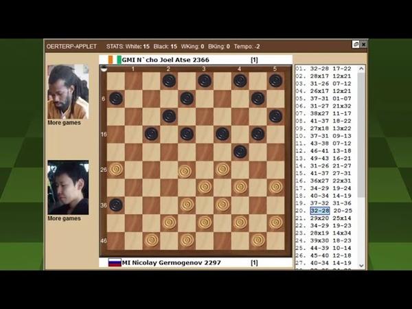Гермогенов Атсе Чемпионат Мира по международным шашкам 2021