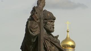 Мир отмечает День крещения Руси.