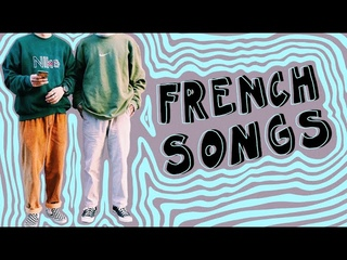 french chill electro pop/rap (Claire Laffut, Kaky, Janie & others) // playlist