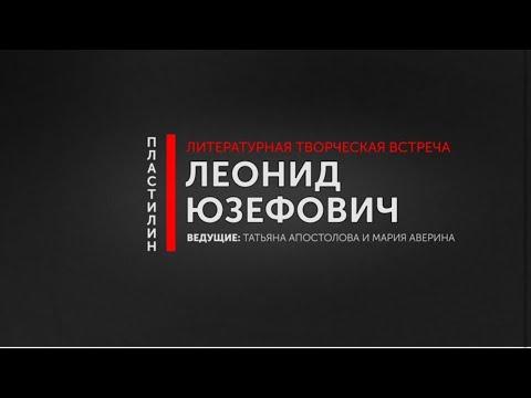 ЛЕОНИД ЮЗЕФОВИЧ Филэллин любящий греков ПрочитаNo 6