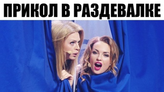 🔥 УГАРНЫЙ ИЮЛЬ - ЛУЧШИЕ ПРИКОЛЫ 2021 - Дизель Шоу - Взрослый ЮМОР