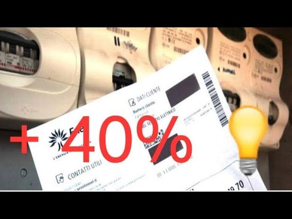 Италия Коро2нА РЭКЕТ государственного масштаба Стоимость электричества выросла на 40%