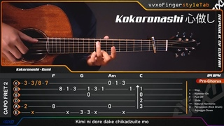 Kokoronashi (心做し) - Fingerstyle Guitar Cover + TABS Tutorial