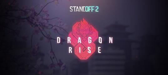 Standoff 2   #DragonRise — Global Trailer