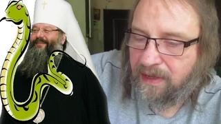 Митрополит Кирилл (Наконечный) он же тайный жид ,украл антиминс и остановил службу в  монастыре! Казанская область.
