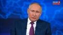 Путин Льготной ипотекой воспользовалось более 500 млн. человек