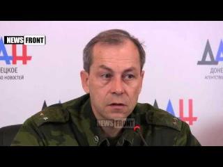Пресс конференция замминистра обороны ДНР Басурина Смерть американским карателям