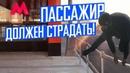 Новые станции метро Москвы что не так Смотрим Мнёвники и Народное Ополчение Аркадий Гершман, 2021
