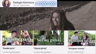 "Яргунат Yarqunat mahni Къайи рагъ ""Soyuq günəş"" Sedaget Kerimova"
