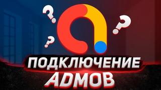Как подключить рекламу AdMob в Unity | Как создать 2D платформер #9