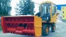 Специальный трактор-погрузчик для птицефабрик Амкодор-37.