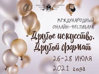 Сны Пиросмани, 6+, Упсала-Цирк, Санкт-Петербург