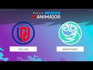 vs beastcoast | WePlay - AniMajor