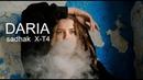 Video Portrait Daria Vintage Film Fujifilm X-T4 35mm F1.4 Black Sea