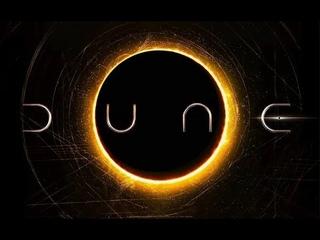 Дюна (2021) 💥 Русский трейлер 💥 Dune 💥