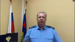 Прокуратура начала проверку посадки в Симферополе самолёта с неполадками двигателя