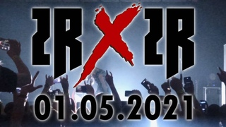 2RBINA 2RISTA - Бруталити (01/05/2021 ✪ Краснодар ✪ КРОП АРЕНА)