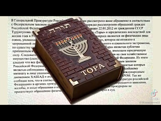 Кто такое ФЛ  по паспорту РФ