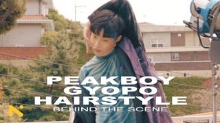 픽보이 (Peakboy) - 교포머리 [Behind The Scene]