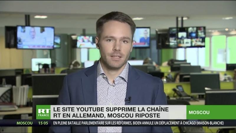 Atteinte à la liberté d'expression Moscou réagit à la suppression de RT en allemand sur YouTube