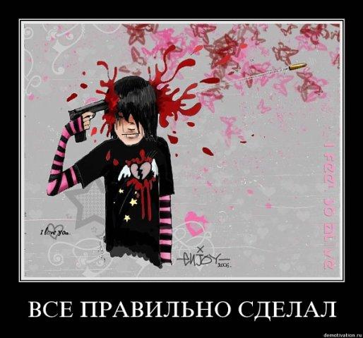 Вася Гайфуллин фото №21