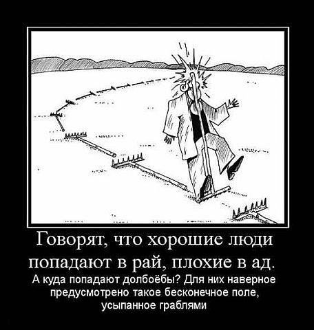 Вася Гайфуллин фото №37