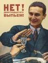 Сергей Прадун, 32 года, Гродно, Беларусь