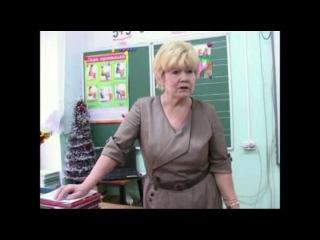 А.П. Баданина об оптимизации школ