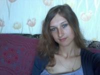 Ирина Меньшикова, Старые Дороги