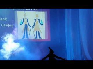 [DRAGONFEST 2015] Ориджинал-дефиле. Bill Cipher - Gravity Falls