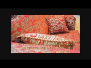 ОТЕЛЬ «ШАХЕРЕЗАДА», ПОЛЯНА АЗАУ