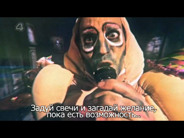 Роскошная Комедия Ноэля Филдинга 2 серия