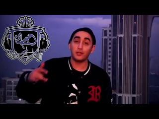Killa Hakan - Allerbesten Rapper feat Eko Fresh, Ceza, Summer Cem