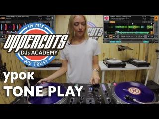 UPPERCUTS DJs Academy - Tone Play