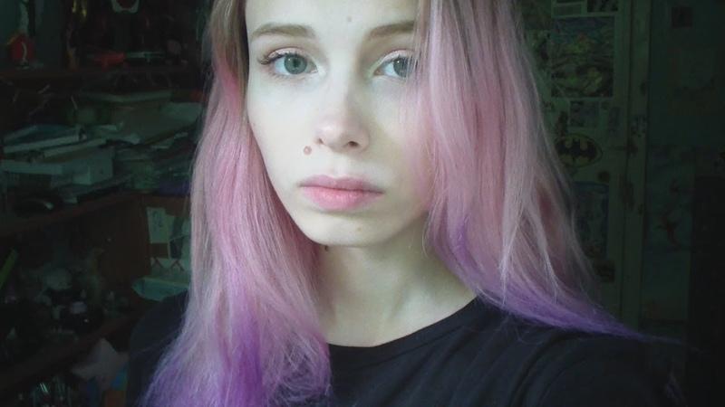 как не стоит красить волосы снимать видео и жить жизнь