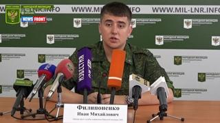 Пьяный боец армии Киева во время застолья ранил из автомата двух сослуживцев – НМ ЛНР