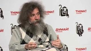 Дискуссия по ГМО в Казани: Гельфанд, Ермакова, Хайруллин, Туманов, Радин, Сахаров, Долгин - часть 1