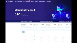 Exshell, exchange, Tony Gu, 블루콘밋업, blockchain, cryptocurrency, trading, Digital asset, innovative