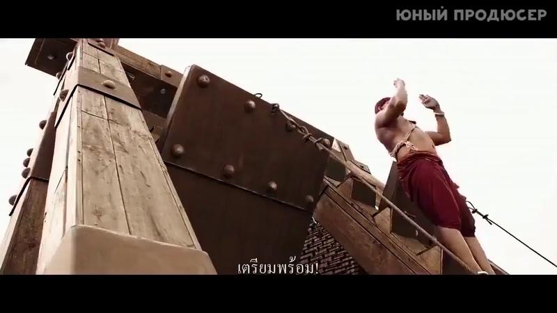 Гладиатор индийский супер кино kinosu