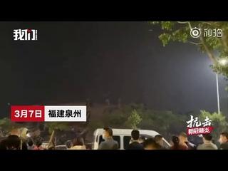 福建#泉州一酒店倒塌#疑为新冠肺炎隔离点 # Quanzhou South Ring Road near a hotel collapse