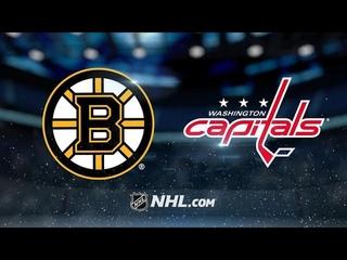 Бостон Брюинз - Вашингтон Кэпиталз |  | Регулярный чемпионат | Обзор матча