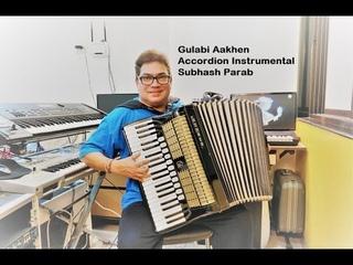 Gulabi Aankhen Accordion Instrumental Hindi - Subhash Parab