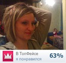Фотоальбом Оли Бойко