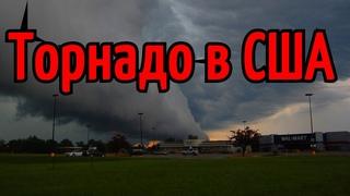 Торнадо в  Пенсильвании, США 29 июля 2021 | Изменение климата, гнев земли