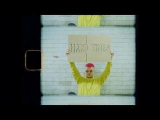 Duskus - Hard Times